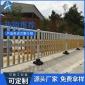 上海松江厂家供应 市政护栏 城市道路中央隔离市政护栏 可来图定制